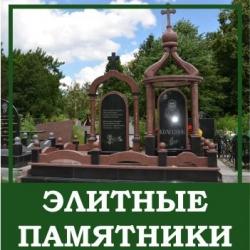 plashka_max 1