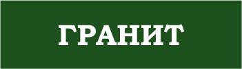 plashka_min 3